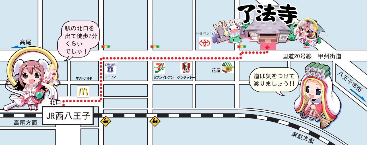 于是了法寺可以在谷歌地图上查到了嘛