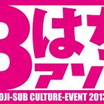 8asobi_logo