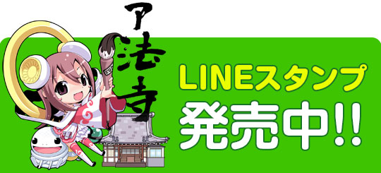 top_line_banner